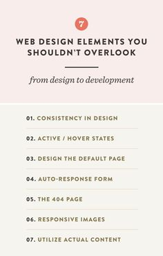 Web Design Elements You Shouldn't Overlook