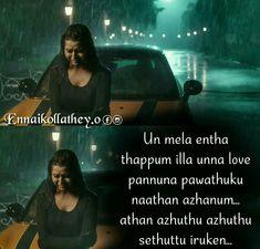 Sad Love, Movies, Movie Posters, Films, Film Poster, Cinema, Movie, Film, Movie Quotes