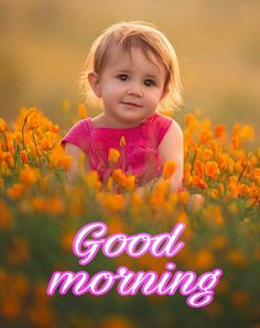 Good morning msg funny for friends. Gud Morning Wishes, Good Morning Msg, Good Morning Girls, Happy Morning, Good Morning Greetings, Morning Messages, Good Morning Friends, Sunday Morning, Happy Sunday
