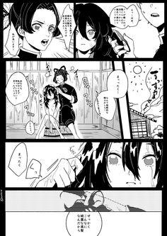 Aizawa Shouta, Orphan, Anime Demon, Anime Comics, Attack On Titan, Yuri, Places To Visit, Manga, Movie Posters