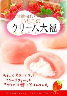 """Japanese Mochi Sweets """"Cream Daifuku of Strawberry"""""""
