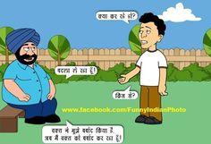 Super funny jokes in hindi santa banta ideas Funny Faces Quotes, Funny Quotes In Hindi, Jokes In Hindi, Funny Images, Funny Pictures, Fun Quotes, Very Funny Jokes, Funny Texts, Funny Chutkule