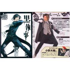 Ono Daisuke as the seiyuu of Sebastian Michaelis from Kuroshitsuji (Black Butler)