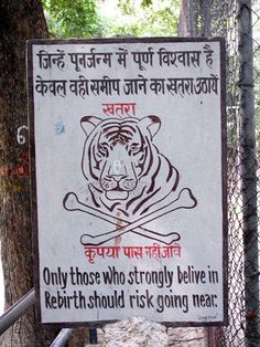 best warning sign ever?