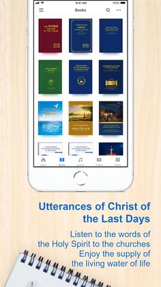 🌱🌱This convenient devotional app will help us get close to God anytime, anywhere.Download now. Be quiet before God often to read His words, and your life will be changed.👇👇👇 #Quiet_Your_Heart_Before_God #Keep_Your_Faith_Strong #Bible #best_bible_study #Bible_devotions   Christian Apps, Christian Life, Christian Quotes, Christian Living, Bible Lessons For Kids, Bible For Kids, Faith Quotes, Bible Quotes, Church App