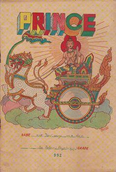 สมุดเรียนรุ่นเก่า 1 Vintage Ads, Vintage Posters, Graphic Illustration, Graphic Art, Thailand Art, Thai Art, Thai Style, Historical Photos, Art And Architecture