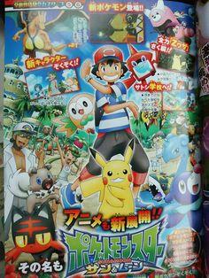 Anunciado el Anime Pokémon Sun & Moon que se estrenará en noviembre del 2016.
