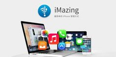 iMazing 1.4.0 Crack Free Download 2016 Latest Version