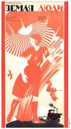 """Por este lema """"tierra a la gente"""" fue la revolucion de octubre."""
