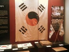 the national flag of Korea, TAEGUK flag.