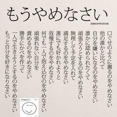 もうやめなさい | 女性のホンネ川柳 オフィシャルブログ「キミのままでいい」Powered by Ameba