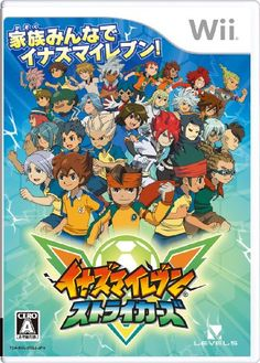 100 Inazuma Eleven Ideas Eleventh Anime Anime Images