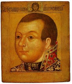 Unknown artist Prince Mikhail Skopin-Shuisky Around 1630 Board of lime Russian Orthodox, Fine Art Prints, Canvas Prints, Tempera, 17th Century, Photo Puzzle, Moscow Russia, Photo Gifts, Prince
