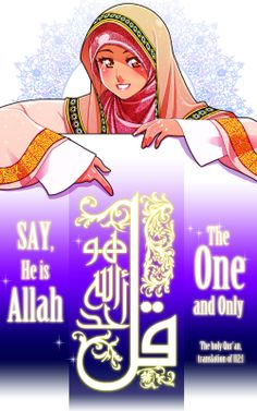 Who is Allah? by Nayzak.deviantart.com on @deviantART