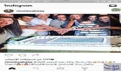 احتفال نيكول سابا بتصوير أولى بطولاتها التلفزيونية…: نشرت مساء اليوم الفنانة اللبنانية نيكول سابا على حسابها في موقع التواصل الاجتماعي…