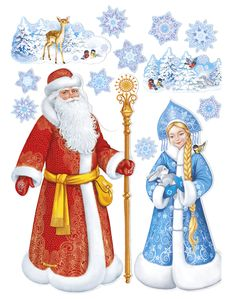 Snow Maiden, Ded Moroz, Paper Dolls, Frost, Postcards, Santa, Princess Zelda, Christmas, Fictional Characters