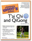 Tai Chi & Qigong (chi kung) DVD, Book, FREE Lessons, Teachers Directory, Natural Health - Global Healing Event Home Page