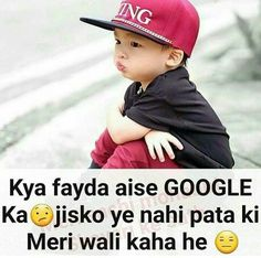 😁 Dedicated to my frnd Cute Baby Quotes, Cute Crush Quotes, Funny Quotes For Kids, Cute Funny Quotes, Some Funny Jokes, Boy Quotes, Girly Quotes, Jokes Quotes, Hindi Quotes