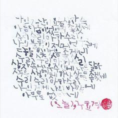 구효경, (오늘)