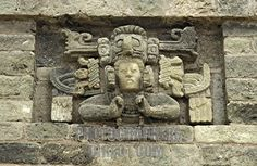 Classic Maya sculpture a stone relief , Copan museum , Las Ruinas de Copan , Honduras