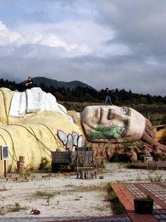 Unido de Gulliver, Japón