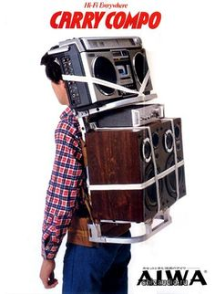AIWA CA-3 Tech BattleBoomboxFront - Магнитолы - Магнитолы - SHIZAudio