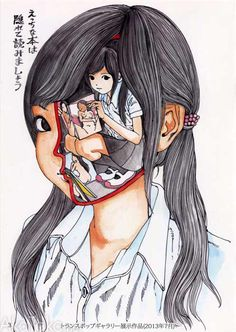 "akatako: from ""The Art of Shintaro Kago JP ..."