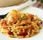 Γιουβέτσι λαχανικών | Συνταγές - Sintayes.gr Fried Rice, Fries, Meat, Chicken, Ethnic Recipes, Food, Essen, Meals, Nasi Goreng