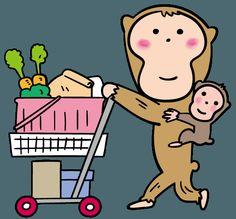 いろいろな猿 スーパーのカートを押すさる イラスト