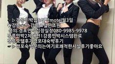 강릉민박집추천