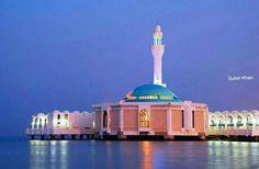 Fatima Zahira Mosque Jeddah