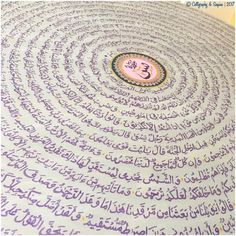 Heart of Quran Surah Yasin Round Canvas  Surah Yasin in full | 100 cm diameter  PLEASE NOTE: THIS IS NO LONGER AVAILABLE IN THE ROUND CANVAS FORMAT BUT THE DESIGN CAN BE RECREATED ON A STANDARD SQUARE CANVAS.  Can be recreated with a Surah of your choice. Size/colours can also be altered.  Shipping Round Canvas, Large Canvas Art, Canvas Wall Art, Square Canvas, Quran Surah, Islamic Paintings, Islamic Wall Art, Touch Of Gold, Islamic Calligraphy