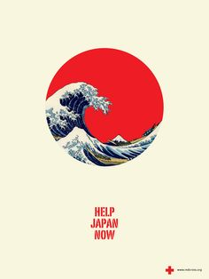 Help Japan posters | Ads of the World™