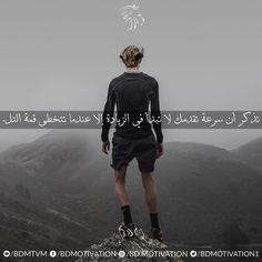 """3 Likes, 1 Comments - BDM (@bd.motivation) on Instagram: """"#bdm #bdmotivation #نمضي_قدما #قلب_أسد #motivation"""""""