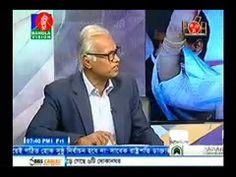 Bangla News Today 11 February 2017 Bangla Vision BD বাংলা ভিশন নিউজ রাতে...