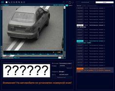 Как реально скрыть госномера автомобилей от камер видеофиксации ГИБДД. Проверенные методики и технологии, позволяющие сделать номер авто невидимым для камер ГАИ. Технические и юридические способы, позволяющие не платить штрафы за ПДД по письмам счастья от камер видеорегистрации (Где взять много денег на халяву)