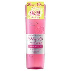 Kanebo EVITA Firstage Lotion II 180ml moist Aging Skincare Beauty Moisture JAPAN…