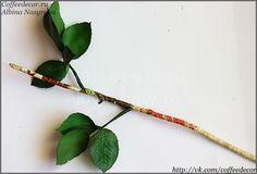 Стебель розы из фоамирана: стадия готовности
