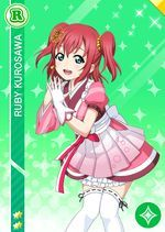 Ruby pure r1095 t.jpg
