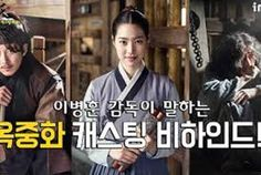 옥중화第24集The Flower in Prison Episode 24 Drama Eng Sub Youtube
