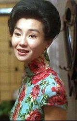 In The Mood For Love. Maggie Cheung's CheongSam