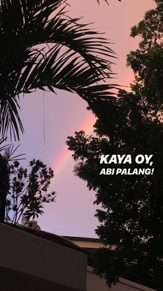 I took this photo at school and I just added a motivational statement to make it even more meaningful 💜 Bisaya Quotes, Quotable Quotes, Qoutes, Love Quotes, Mood Wallpaper, Wallpaper Quotes, Motivational, Inspirational Quotes, Hugot
