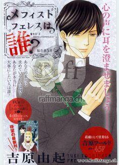 """Yoshihara Yuki's New Manga: """"Mephistopheles wa dare?"""" Funny and romantic!!! Goood!!!"""