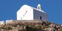 Καθολικές Archives | SyrosmapΤα πολυάριθμα καθολικά εξωκλήσια, που βρίσκονται διεσπαρμένα στην ύπαιθρο της Σύρου, αποτελούν μνημεία της θρησκευτικής παράδοσης και της πολιτιστικής κληρονομιάς του νησιού.