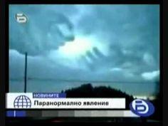 Enormes manos abren el cielo (Sorprendente) - YouTube