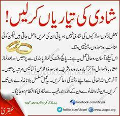 wazifa for all problems Duaa Islam, Islam Hadith, Allah Islam, Islam Quran, Quran Surah, Alhamdulillah, Islamic Phrases, Islamic Messages, Islamic Posters