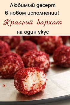 Homemade Chocolate, Culinary Arts, Bon Appetit, Bakery, Deserts, Food And Drink, Cooking Recipes, Yummy Food, Sweets