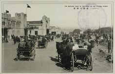 Harbin, Old Pictures, China, Explore, Photos, Painting, Antique Photos, Pictures, Photographs