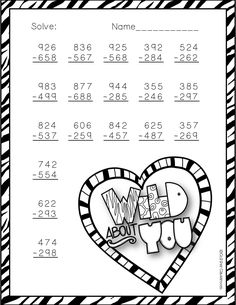 10 no-prep 3-digit subtraction printables with a Valentine's Day theme.