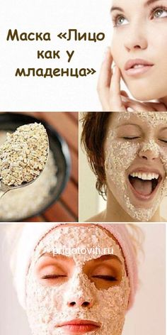 Facial Care, Eyes, Health, Face Masks, Massage, Women, Health And Fitness, Health Care, Cat Eyes